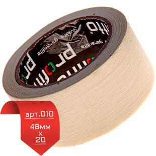 Малярная лента (крепп) PROF 48мм*20 арт.010