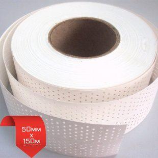 Лента углоформирующая бумажная 50мм х 150м, мелкая перфорация