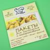 Пакеты для запекания 5шт PEKARRINI (в упаковке)