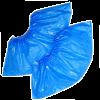 Одноразовые бахилы текстурированные, голубые