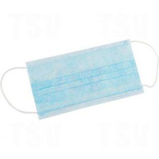 Маска для лица одноразовая голубая (50шт)