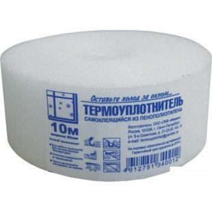 Термоскотчи и термоуплотнители