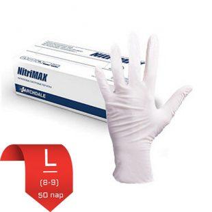 Перчатки нитриловые NitriMax Белые L (8-9) 50 пар