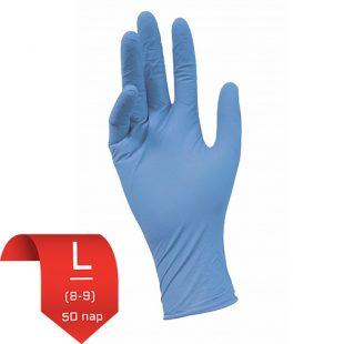 Перчатки нитриловые NitriMax Голубые (эконом) L (8-9) 50 пар