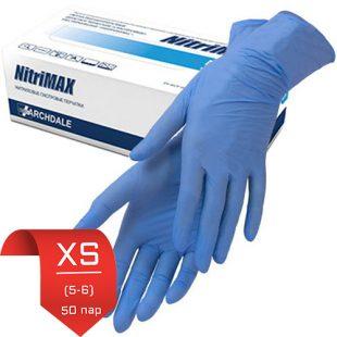 Перчатки нитриловые NitriMax Голубые (эконом) XS (5-6) 50 пар