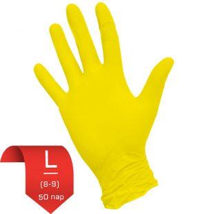 Перчатки нитриловые NitriMax Желтые L (8-9) 50 пар