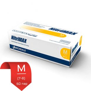 Перчатки нитриловые NitriMax Желтые M (7-8) 50 пар
