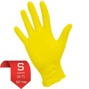 Перчатки нитриловые NitriMax Желтые S (6-7) 50 пар