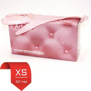 Adele нитриловые перчатки розовый перламутр XS 50 пар