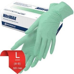Перчатки нитриловые NitriMax Зеленые L (8-9) 50 пар