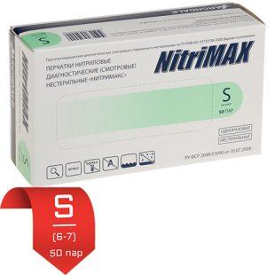 Перчатки нитриловые NitriMax Зеленые S (6-7) 50 пар