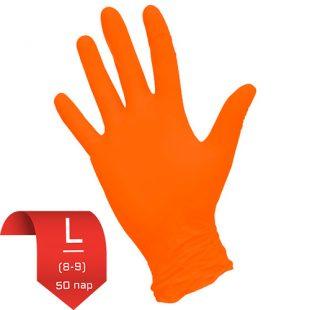 Перчатки нитриловые NitriMAX оранжевые L (8-9) 50 пар