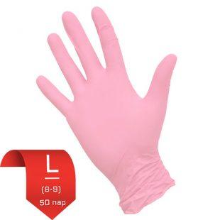 Перчатки нитриловые NitriMax Розовые L (8-9) 50 пар