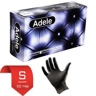Adele нитриловые перчатки черные S 50 пар