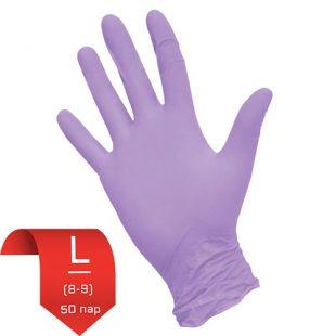 Перчатки нитриловые NitriMax Сиреневые L (8-9) 50 пар