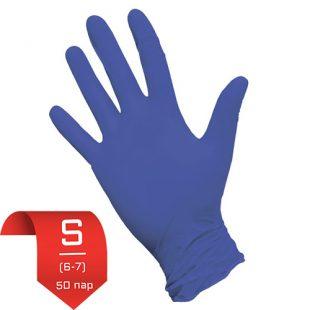 Перчатки нитриловые NitriMax Фиолетовые S (6-7) 50 пар