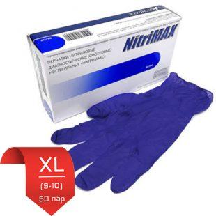 Перчатки нитриловые NitriMax Фиолетовые XL (9-10) 50 пар