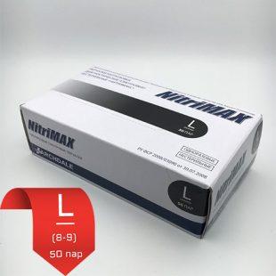Перчатки нитриловые NitriMax Черные L (8-9) 50 пар