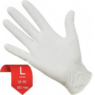 Перчатки смотровые MiniMax Y L (8-9) 50 пар
