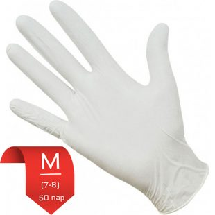 Перчатки смотровые MiniMax Y M (7-8) 50 пар