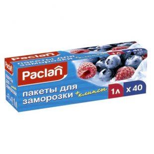 Пакеты для замораживания  1л 18 х 28см 40шт. (ПВД)