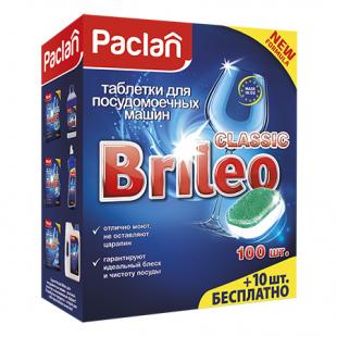 Средства для посудомоечных машин Paclan Brileo