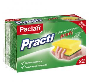 Губки для посуды Practi Profi, 2шт.