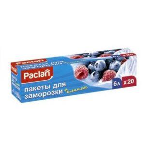 Пищевые пакеты для заморозки